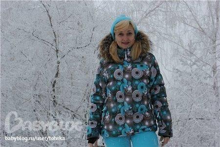 Самые теплые горнолыжные костюмы