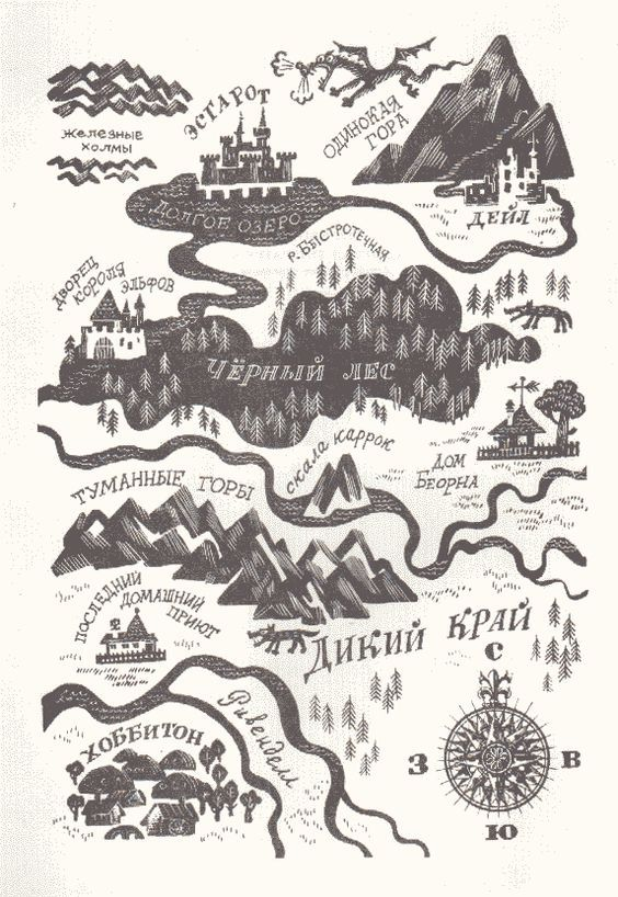 17 best Children's Literature Maps images on Pinterest