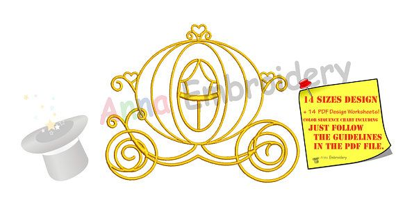 Carriage Embroidery Design-Princess Carriage Embroidery