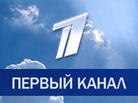 Телеканал Россия Sky Way,RSW systems,TransNET альтернатива Железной Доро...