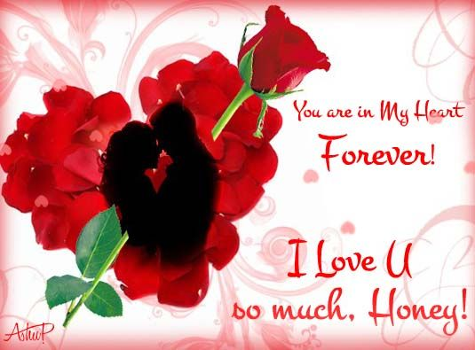 express your love emotions to your sweetheart with this truly romantic card on this valentines day free online i love you more more ecards on