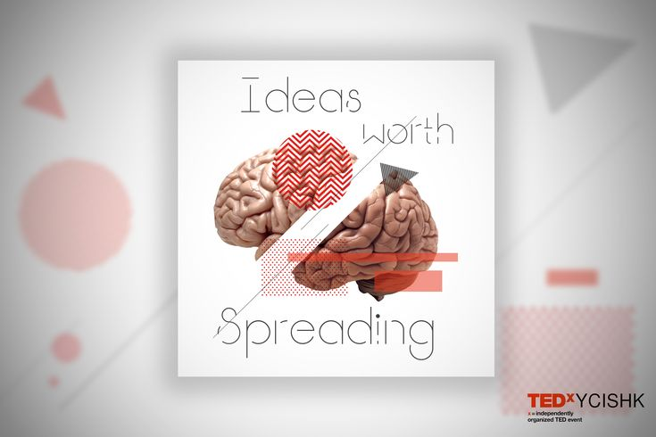 """""""Ideas Worth Spreading"""" is the core value of TED, it is a belief that stands at the centre of the heart of the organisation. The roll-up banner is created based on this slogan as part of the event's marketing and promotional strategy. Through the strong use of brand colour, strategic art direction and the point of sales  decision, the design work well with the event's marketing approach."""