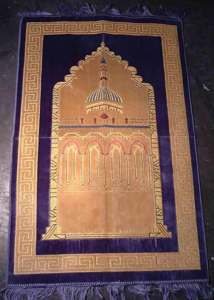 84 Best Images About Prayer Mats Jamanaz On Pinterest