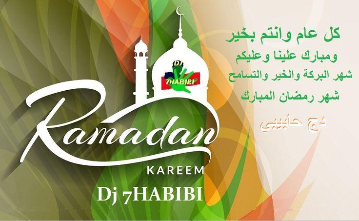 Happy Ramadan Kareem Dj 7HABIBI