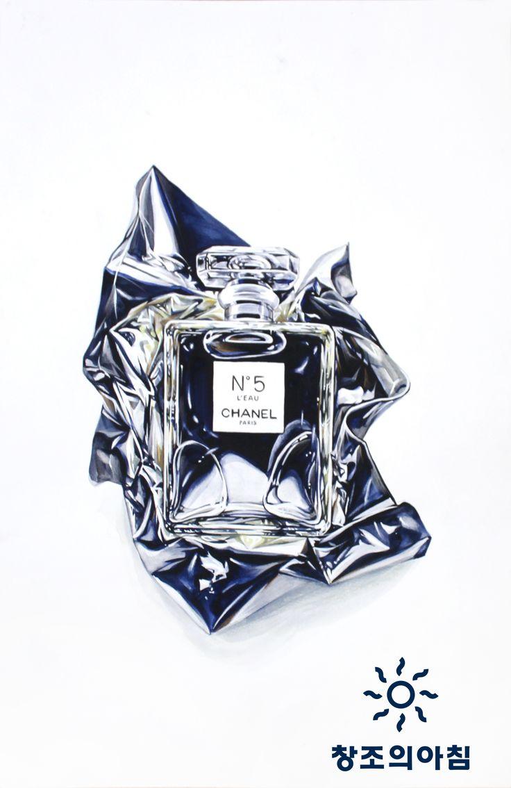 기초디자인 건국대 기디 입시미술 개체 묘사 향수 샤넬 은박지 호일 쿠킹호일 일러스트 디자인
