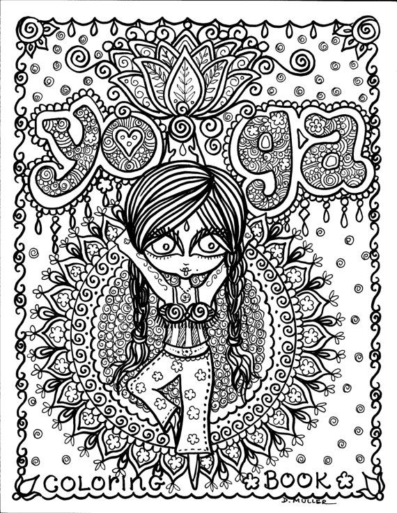 Yoga Coloring Book By ChubbyMermaid