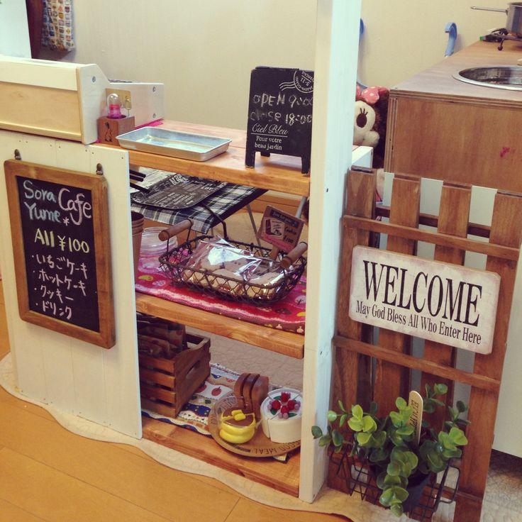ダイソー/フェイクグリーン/セリア/DIY/100均/ままごとカフェ…などのインテリア実例 - 2016-04-15 07:02:19 | RoomClip(ルームクリップ)