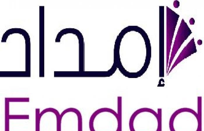 وظائف شركة إمداد الخبرات وظائف في المالية والموارد البشرية بالرياض والمدينة المنورة Company Logo Tech Company Logos Job
