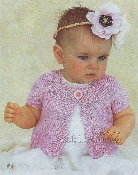 розовый жакет реглан с коротким рукавом