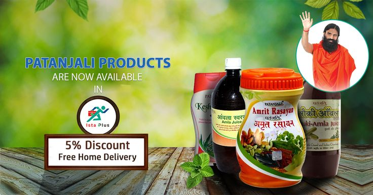 #Patanjali #products are now #available in #IstaPlus http://www.istaplus.com/ Download android app: https://goo.gl/lrxbbg Iphone app: https://goo.gl/4A7vpV Now #ordering #medicines #made #easier with #IstaPlus