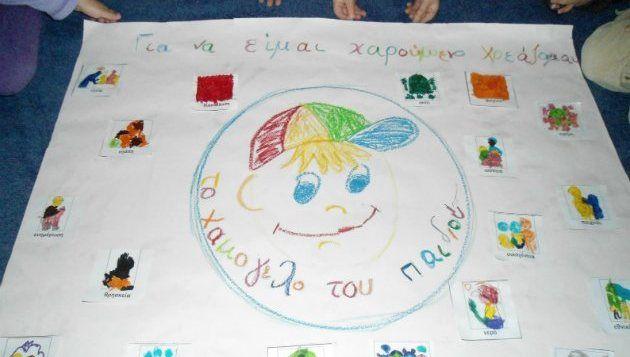"""Βραβείο του Ευρωπαίου Πολίτη 2014 στο 'Χαμόγελο του Παιδιού"""", το οποίο εδώ και 20 χρόνια υπερασπίζεται τα δικαιώματα των παιδιών και προσφέρει λύσεις σε καθημερινά αδιέξοδα χιλιάδων παιδιών στην Ελλάδα.  Το βραβείο του ευρωπαίου πολίτη θα αποτελέσει αναγνώριση και ώθηση για να συνεχίσει το εθελοντικό του έργο και δημοσιότητα για την προσέλκυση πόρων και βοήθειας από τους πολίτες»."""