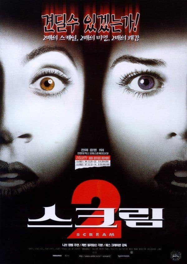 watch scream 2 online free full movie