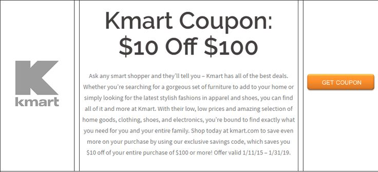 Kmart Coupon: $10 Off $100  Brought to you by http://www.imin.com and http://www.imin.com/store-coupons/kmart