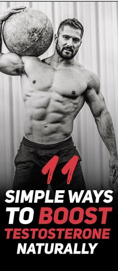 Check out The 11 Simple Ways to Boost Testosterone Naturally! #fitness #gym #testosterone
