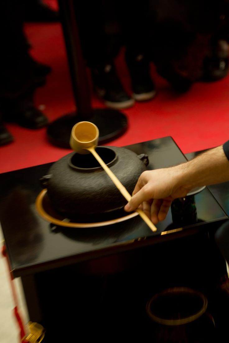 #tea #japan #allee