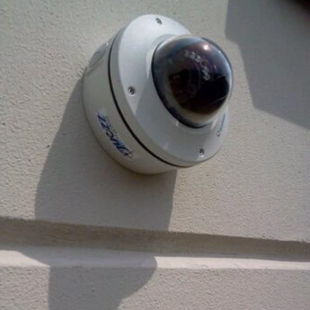 IP Megapixel Camera by Dyezz.: Megapixel Camera