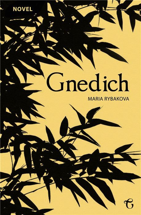 Gnedich  Maria Rybakova's Gnedich captures the reader's attention in its first stanzas with a striking allusion to Homeric Greece: The rage that killed so many/the wretched rage of Achilles/who knew that he would perish/ that he would perish young. This is a novel-in-verse about the first Russian translator of the Iliad the romantic poet and librarian Nikolai Gnedich (1784-1833). Since Gnedich spent almost his entire life translating Homer's epic poem Maria Rybakova has chosen verse as the…