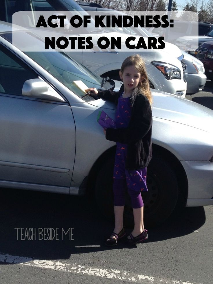 Act of Kindness for Kids- Notes on Cars