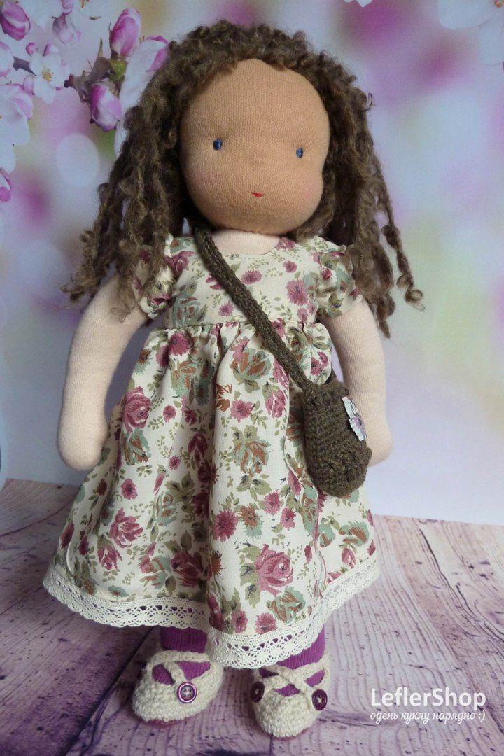 Купить комплект одежды для куклы - платье, колготы, босоножки, сумочка с деревянной пуговкой-совой