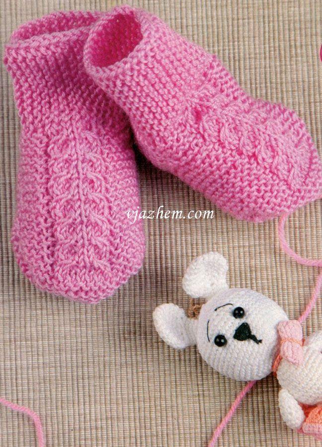 Детские носки вязаные на спицах