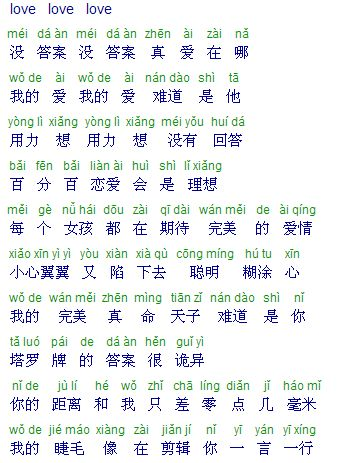 Learn Chinese Through Songs with Yoyo Chinese ... - YouTube