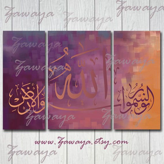set of 3 canvas art purple violet grey orange with arabic calligraphy abstract modern available any size and color upon request