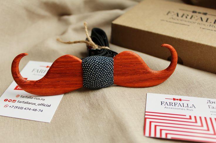 Деревянная галстук-бабочка в виде усов Такой аксессуар придаст индивидуальности и мужского шика любому неформальному образу