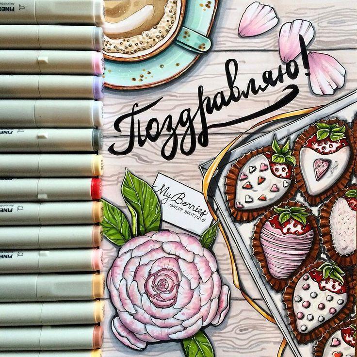 238 отметок «Нравится», 1 комментариев — Клубника в шоколаде СПб (@myberries.spb) в Instagram: «Открытки существуют целые тысячелетия и теперь эволюционировали в красивые интерактивные открытки,…»