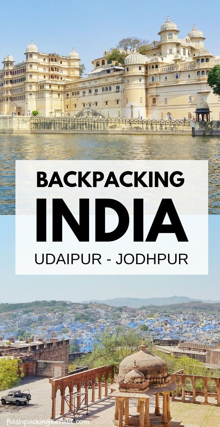 Udaipur to Jodhpur bus 🚌 Backpacking Rajasthan, North India on a budget |  Flashpacking Kerala | Travel destinations asia, India travel guide, Bus  travel