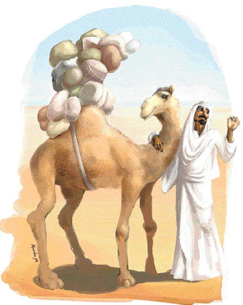Μια διδακτική ιστορία: Η κομψή καμήλα του Ευγένιου Τριβιζά