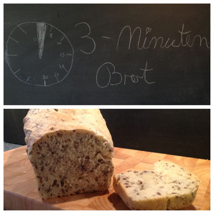 Ich hab's getan! Schon das zweite Mal innerhalb einer Woche! Ich meine, Brot gebacken: Erst ein köstliches Olivenbrot a'la Titatoni. Und dann erinnerte ich mich eines Rezepts für ein su…