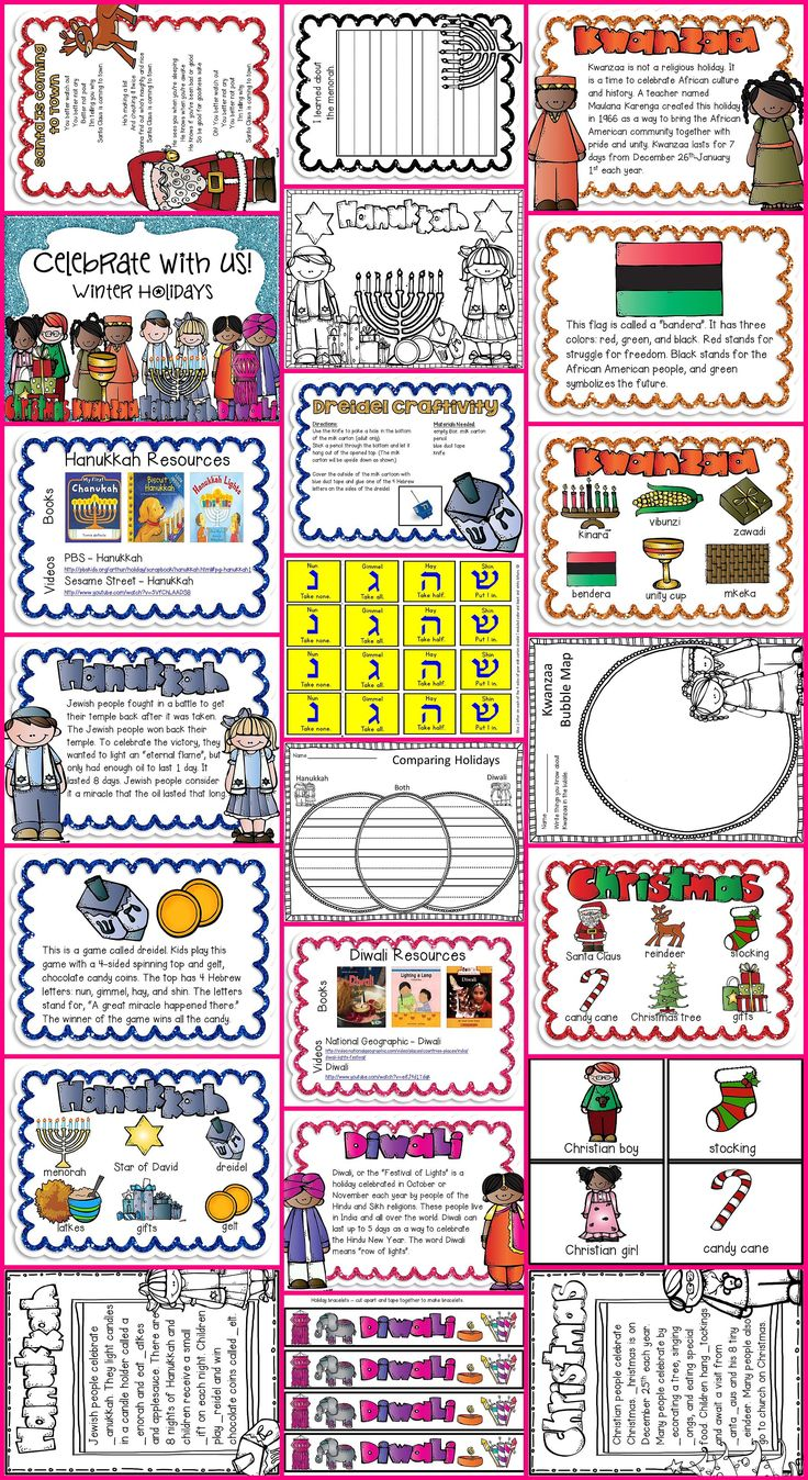 Winter Holidays Comparison - Hanukkah, Diwali, Kwanzaa, and Christmas! Everything you need to research and compare these wonderful winter holidays.