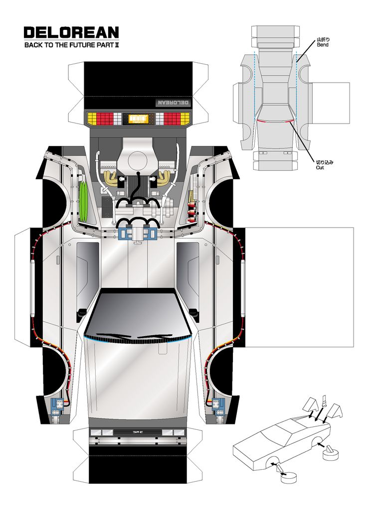 Volver al futuro papercraft