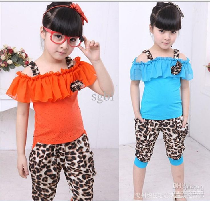 Kids Clothing Girls