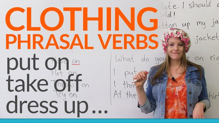 phrasal verbs lesson Do you teach phrasal verbs to your english students, and wonder if there's a more fun way to have the lesson are you tired of textbooks with phrasal verb worksheets that are dry and boring, or lists of verbs students find impossible to memorize.