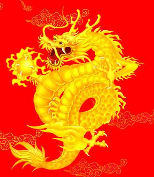 дракон картинки для денег