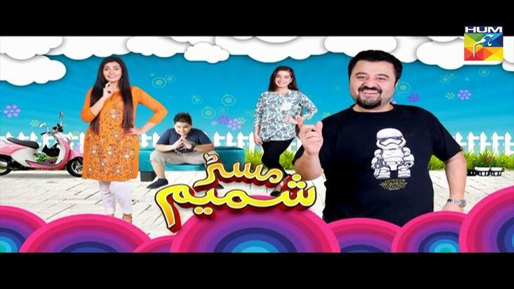 Mr Shamim Episode 90 in HD | Dramas Online | Dramas Online 101 | Dramas Online in Pakistan | Pakistani Dramas Online