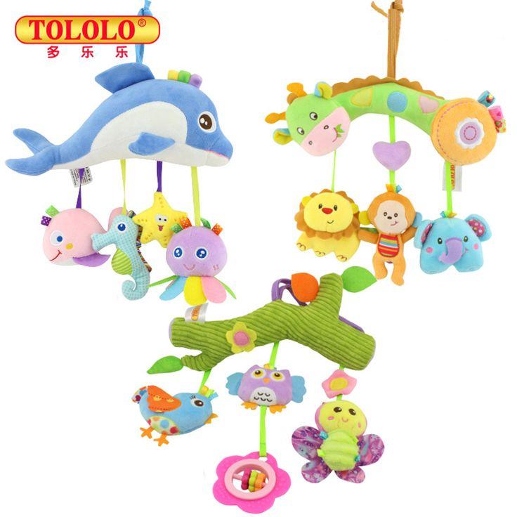 赤ちゃんのおもちゃ0から12ヶ月幼児ベビーカーぶら下げベビーベッドモバイルガラガラおしゃぶり教育ドール子供新生児子供