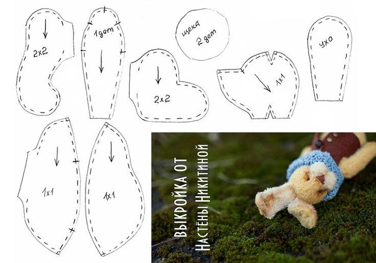 Больше фото солнечного зайчика тут http://www.livemaster.ru/item/8190615-kukly-igrushki-solnechnyj-zajchik Выкройка уже с припуском около 2-3мм, ушки были армированы)))) Зайки мои, столкнулась с ситуацией, когда мои бесплатные выкройки пытались продавать, при этом используя мои же фотографии (что, мягко говоря, ооочень дикая и неприятная для меня ситуация).