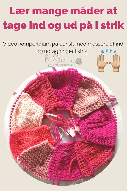 Knitting By Kaae: Sådan strikker du ind og udtagninger der hælder mo...