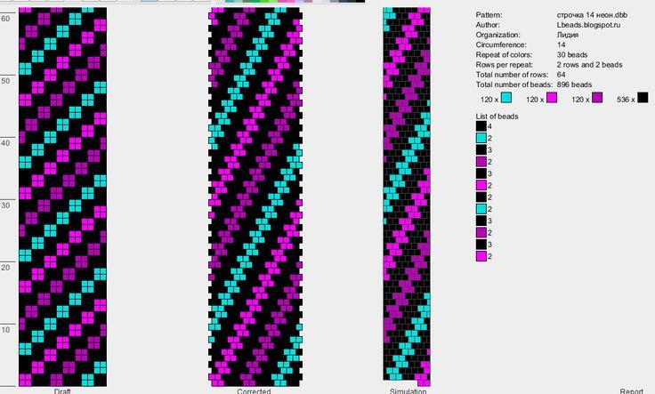 tubular bead crochet rope - color & black stripes -  14