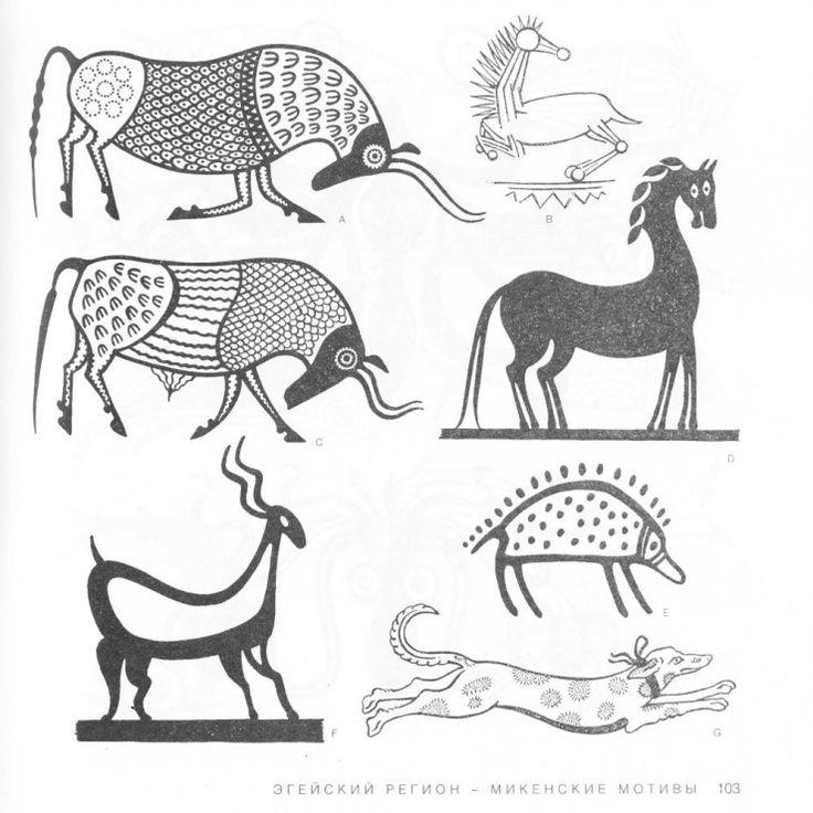 общем, картинки с древними животными и растениями надо меня пугать