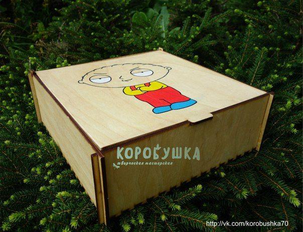 Стьюи Гриффин  Коробка для подарка, деревянная шкатулка