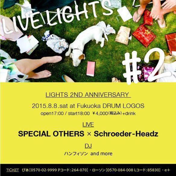 今週末は福岡ですっ!RT @alcoholiday_jp:8/8(土)LIVE LIGHTS#2 【SPECIAL OTHERS×Schroder-Headz】 @福岡DRUM LOGOS DJ:ハンフィソン、やついいちろう