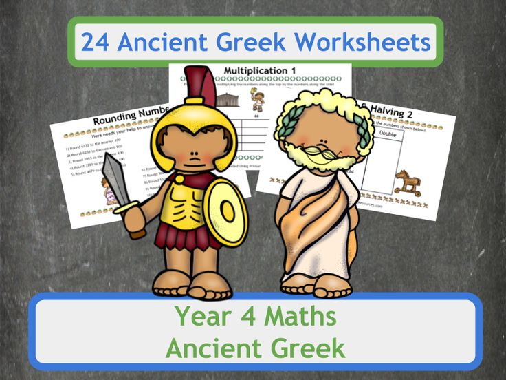 Subtracting 1 Digit From 2 Digit Numbers Worksheets Word  Best Maths With History  Viking Themed Images On Pinterest  Literacy Skills Worksheets Pdf with Autumn Worksheets Excel Ancient Greek Themed Maths Worksheets For Year  Classes Grade 7 Patterning Worksheets Word