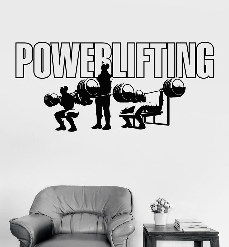 Vinyl Wall Decals Powerlifting Gym Sports Bodybuilding Stickers Unique Gift (ig3565)