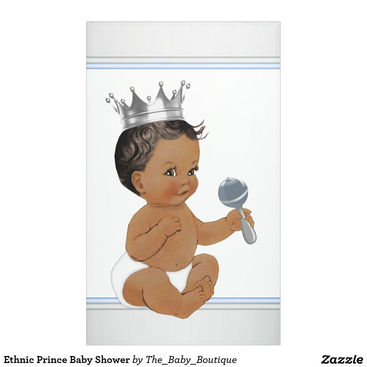 Ethnic Prince Baby Shower Banner