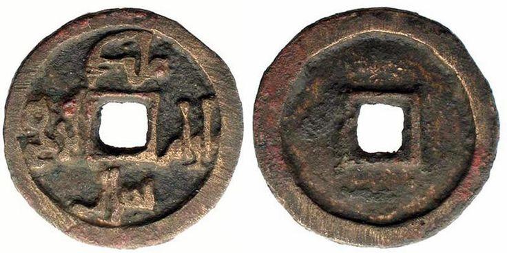 İlk dönem Karahanlı Devleti Paraları