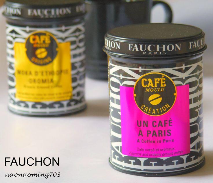 フォションの「グラインドコーヒー(パリのコーヒー)はお気に入り♪ 力強いテイストでここぞの時にぴったりです。