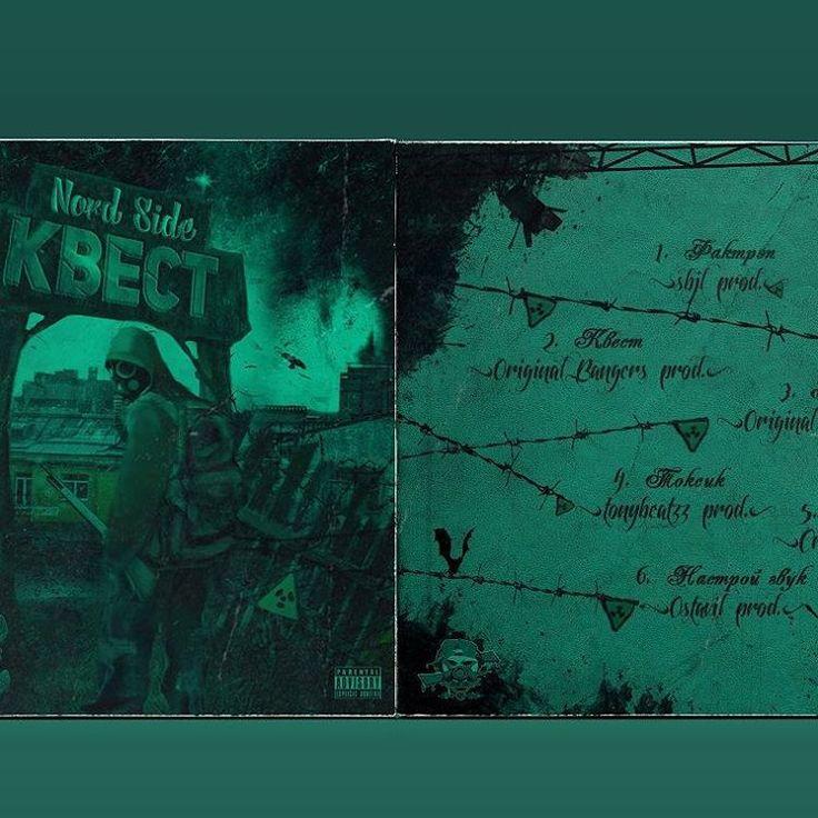 Cover # 1 https://vk.com/designlogovo2